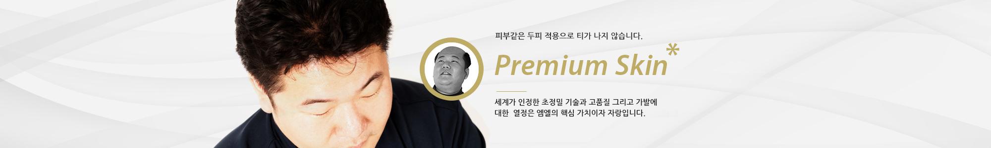 최고의 품질을 자부하는 엠엘아이앤디